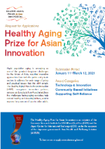 2021 Healthy Aging Prize for Asian Innovation Flyer