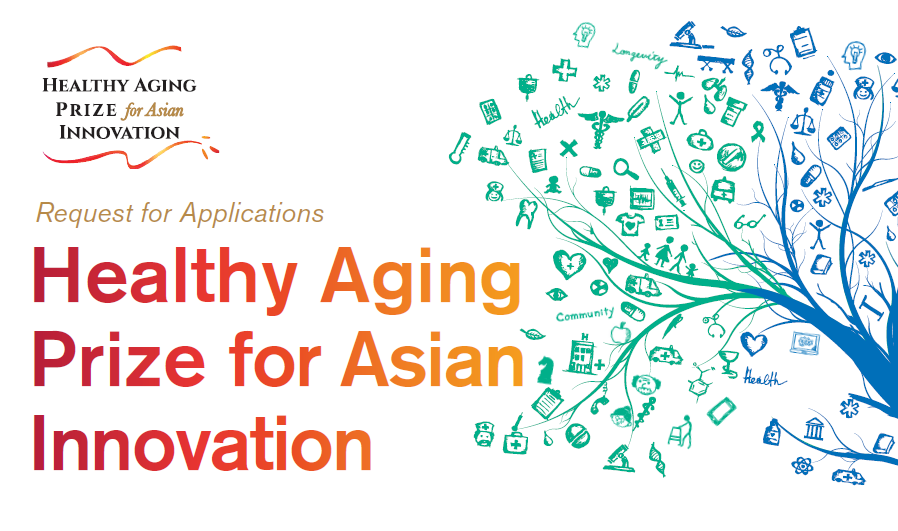2021 Healthy Aging Prize for Asian Innovation